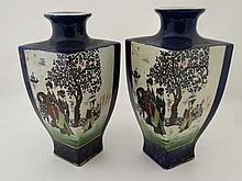 A pair of Oriental vases of square shape decorated