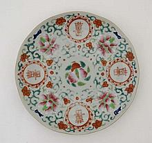 A Chinese / Cantonese famille rouge hand enamelled