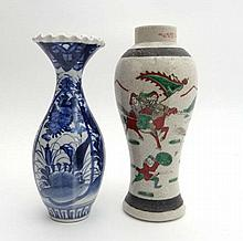 Japanese vases : A c.1900 flared ovoid Blue and