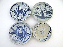 Chinese 19thC four dishes : four 18/ 19thC signed