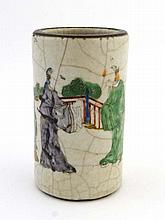 A 19th C Japanese ceramic Brush pot, signed under