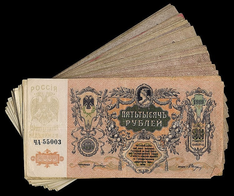world paper money Notafilia kp - world paper money 554 likes world banknotes, bankovky z celého sveta jump to sections of this page.