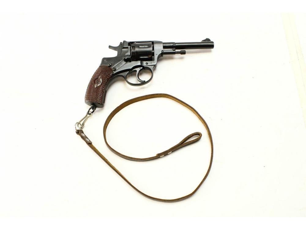 Russian Nagant Revolver 7 62 Nagant Caliber