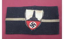 Nazi Veteran Armband