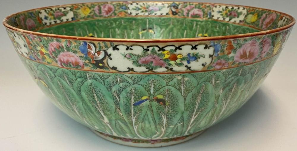 Chinese Porcelain Punch Bowl
