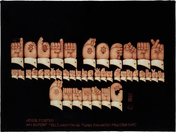 Martin Wong American, 1946-1999 Jodie Foster - An Expert Tells Why Fans Turn Fanatic, 1981