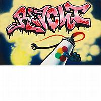 Revolt American, 20th Century Untitled, 1996