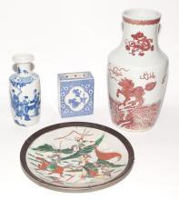 Four Asian Porcelain Articles
