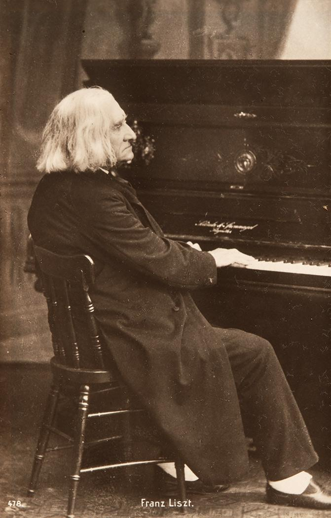franz liszt and the new german school Franz liszt as a composer, liszt was one of the most prominent representatives  of the neudeutsche schule (new german school) mehr.