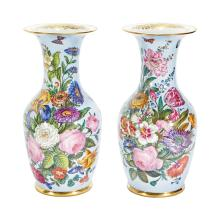 Pair of Paris Porcelain Vases