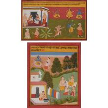 Indian School  Mewar, Rajasthan, 18th century Two: an illustration from the Bhagavata Purana series, the naming of Krishna; an illus...