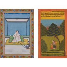 Indian School  19th Century Two: One from a Ragamala Gujari Ragini, depicting a female holding a vina within a lush...