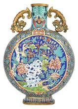Chinese Cloisonné Enamel Moon Flask
