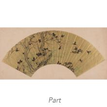 Chinese School  Fan format: eleven Various subjects