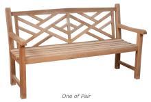 Pair of Teak Lattice-Back Benches