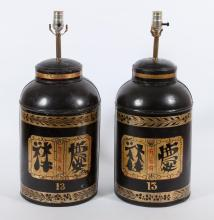 Pair of Tole Tea Canister Style Lamps