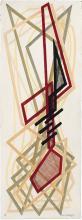 Oskar Fischinger German/American, 1900-1967 The Guitar, 1961