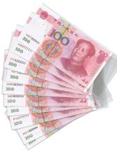 Peoples Bank of China 100 Yuan Lucky Numbers