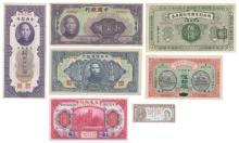 China and Asian Bank Note Group