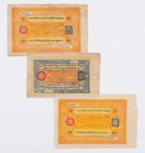 Tibet Currency