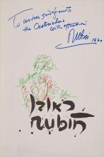 RUBIN, REUVEN My Life, My Art. New York: Sabra Books, [1970]. First edition, number 100 of 200 copies signed by the author,...