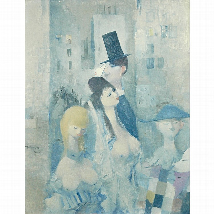 Otto Bachmann American/German, 1915-1996 Carnival