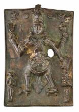 West Indian Bronze Processional Plaque