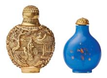 Chinese Silvered Metal Snuff Bottle; Together with a Chinese Blue Glass Snuff Bottle