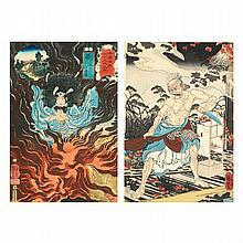 Utagawa Kuniyoshi (1797-1861): Two
