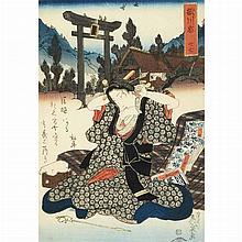 Keisai Eisen (1790-1848)