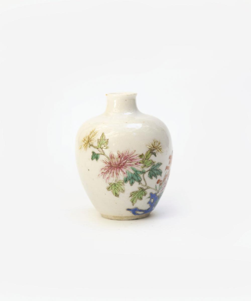 """/""""A/"""" East of India fait main en porcelaine de Lettre Chaîne"""