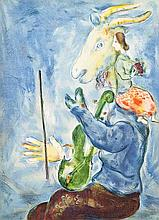 Chagall Spring Lithograph