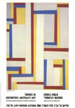 Fritz Glarner - Relational Painting - 1986
