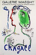 Marc Chagall - Artist As A Phoenix - 1972