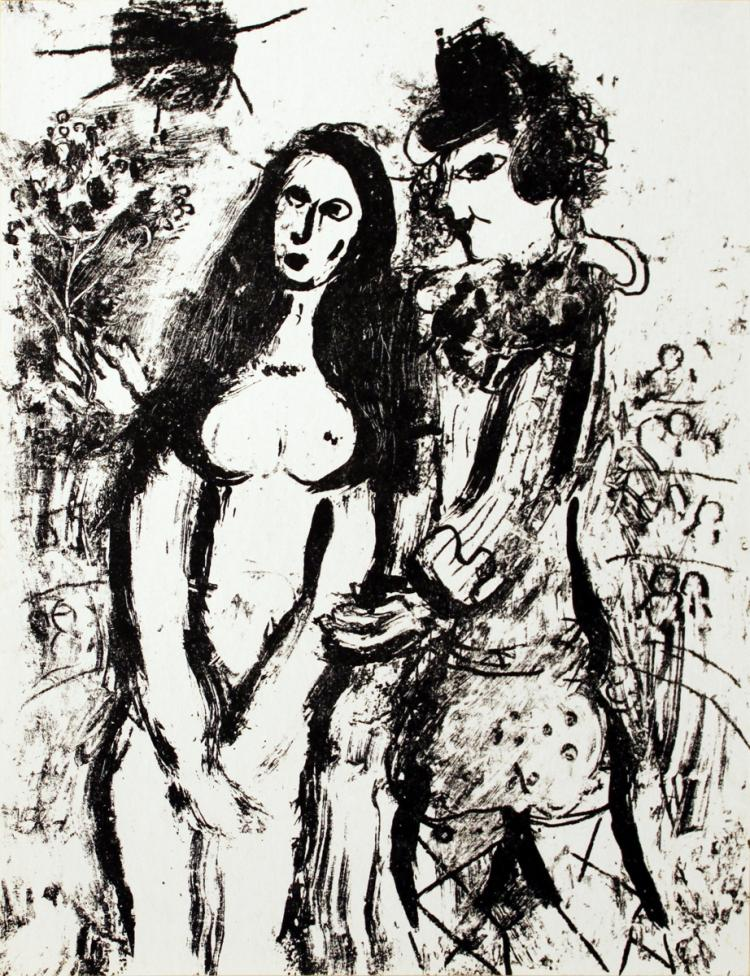 Marc Chagall - Clown in Love - 1963