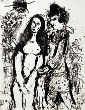 Marc Chagall - Clown in Love - 1963