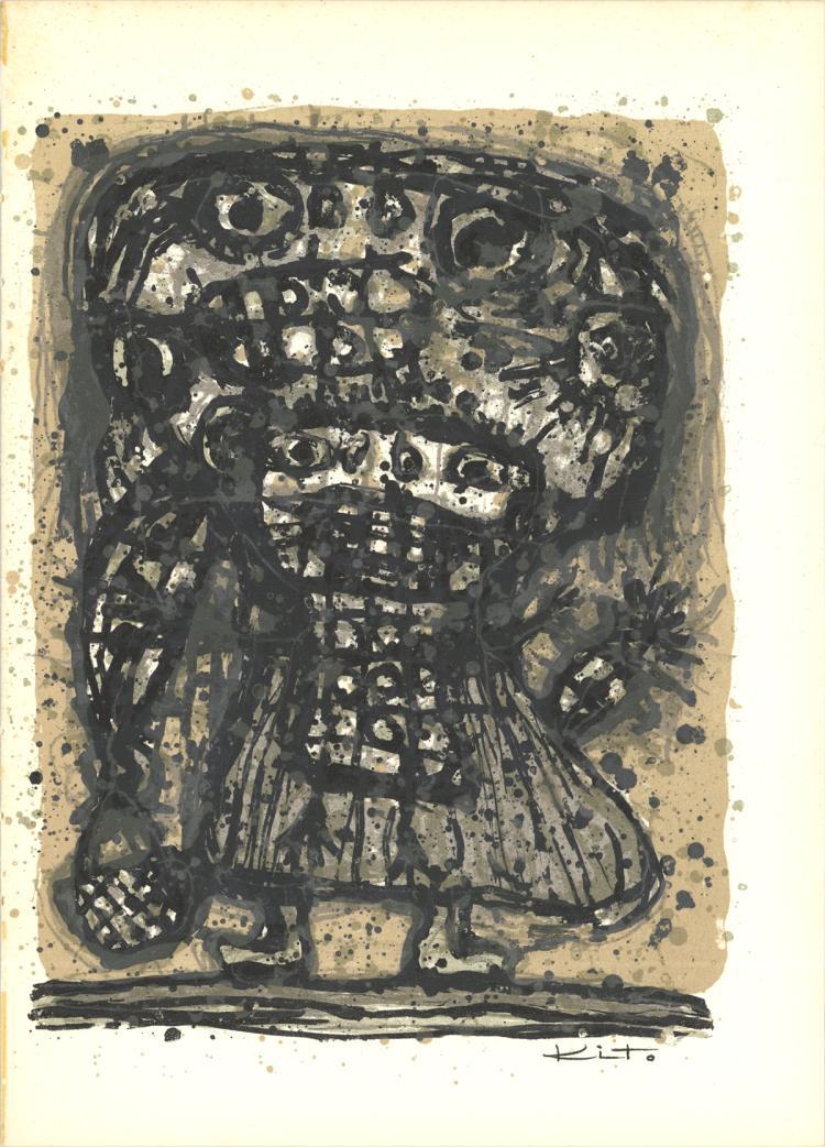 Akira Kito - Enfant (Lg) - 1964