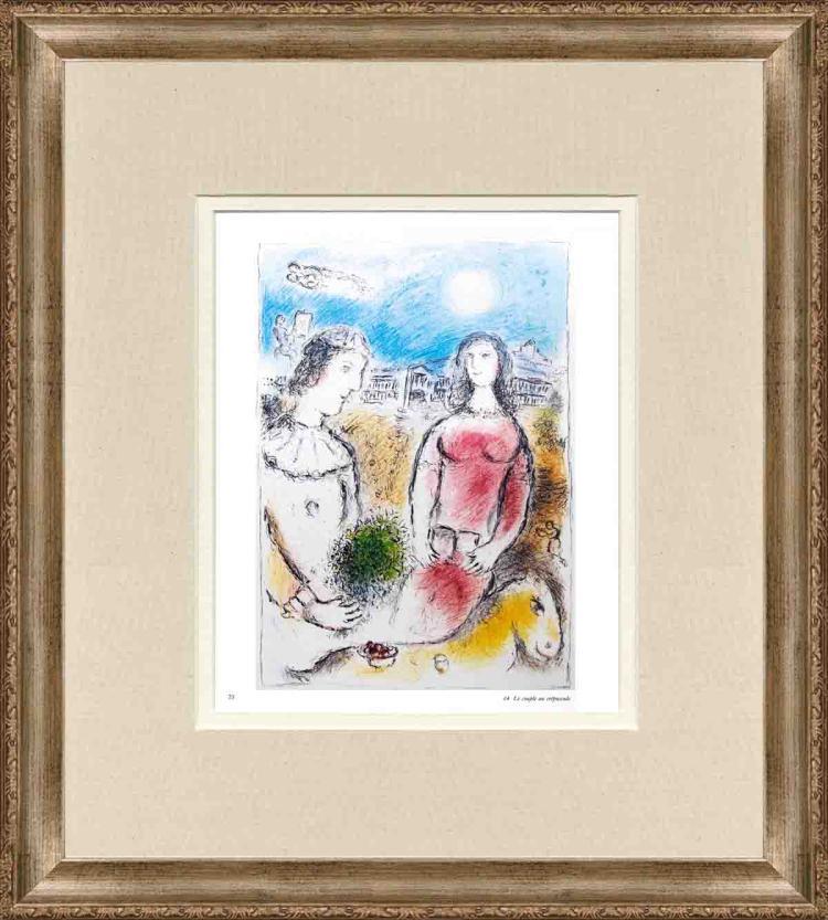 Marc Chagall - Le Couple au Crepuscule - 1981