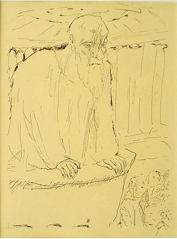 Pierre Bonnard - Nquietudes De Monique - 1930