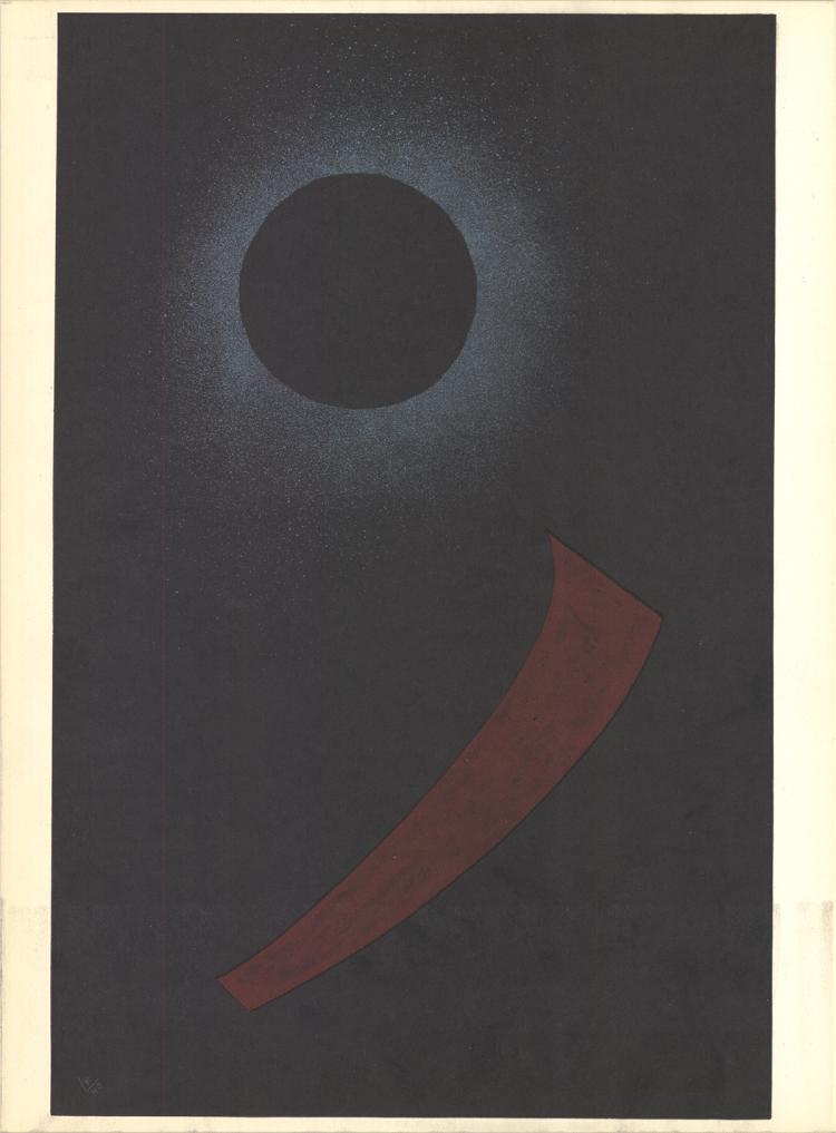 Wassily Kandinsky - Violet Dominant - 1960