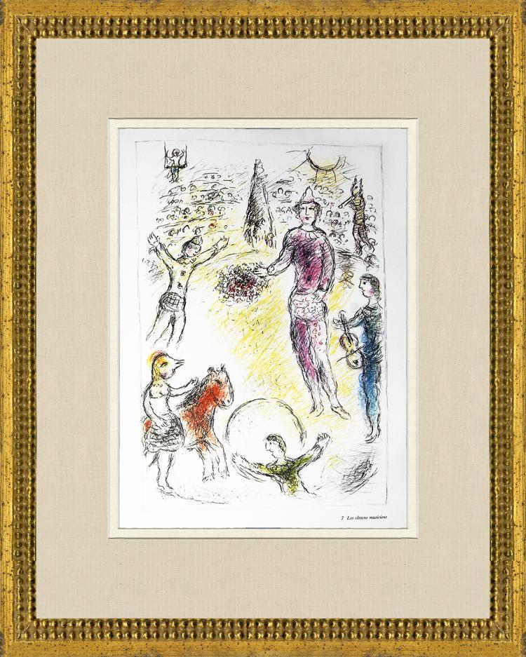 Marc Chagall - Les Clowns Musiciens - 1981