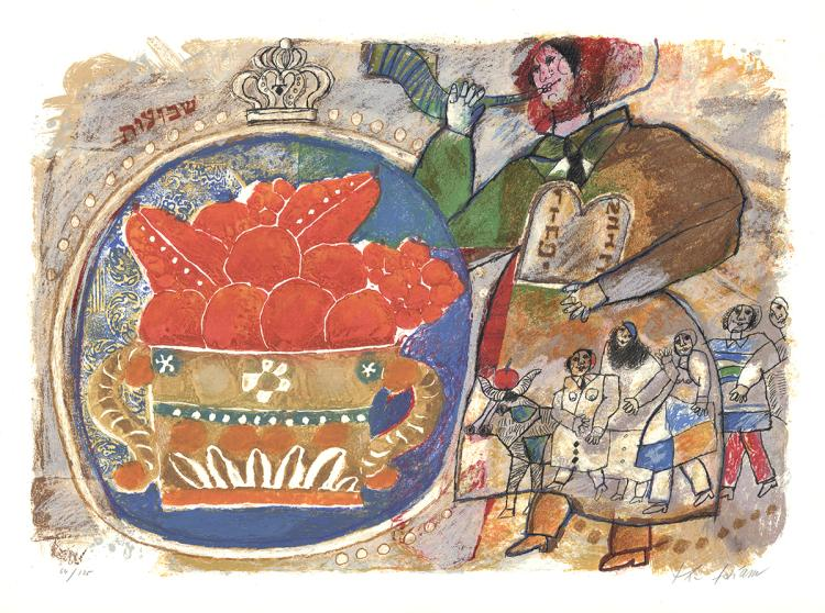 Theo Tobiasse - Shavuot: Plate IV - 1984 - SIGNED