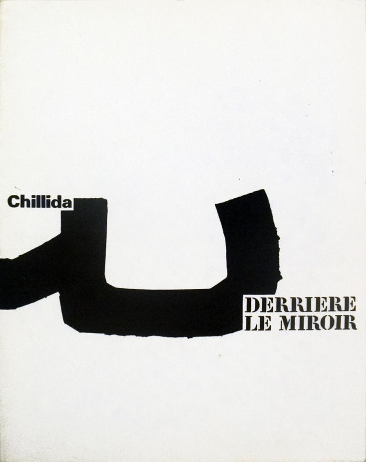 Chillida derriere le miroir no 204 1973 for Derriere le miroir