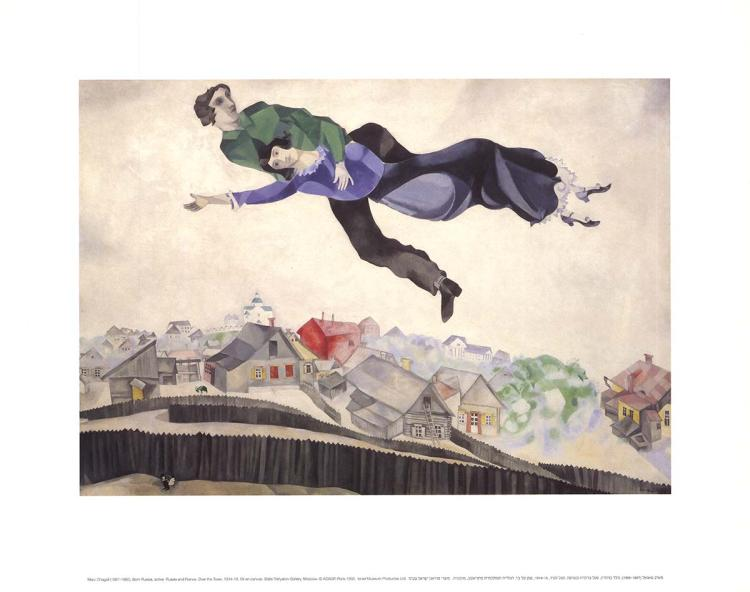 Marc Chagall - Over The Town - 1993
