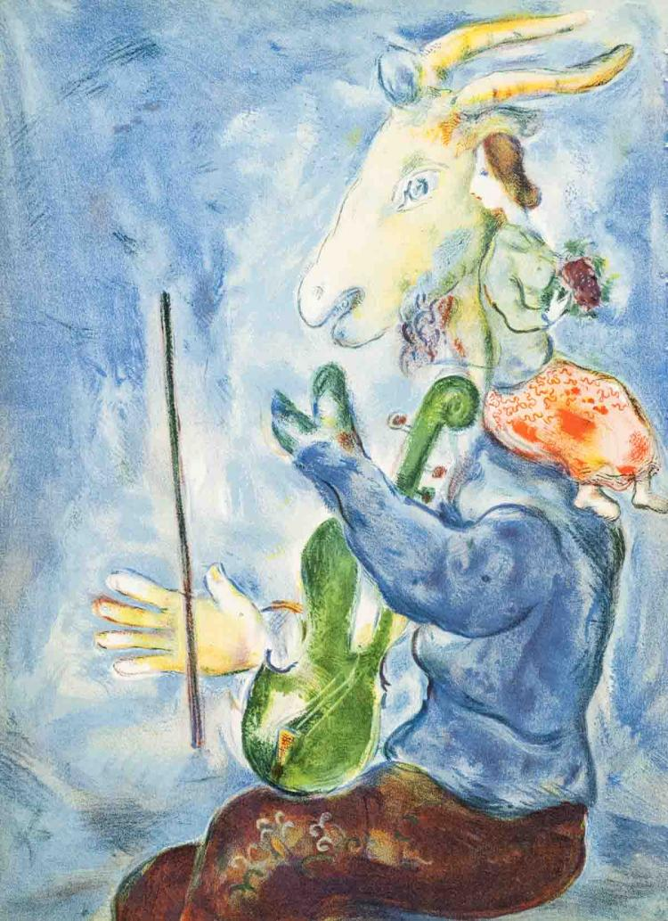 Marc Chagall - Spring