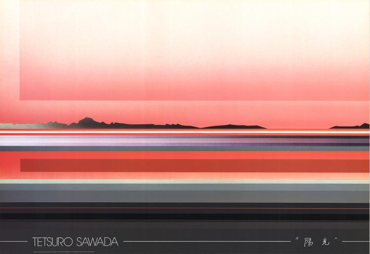 Tetsuro Sawada - Untitled - 1987