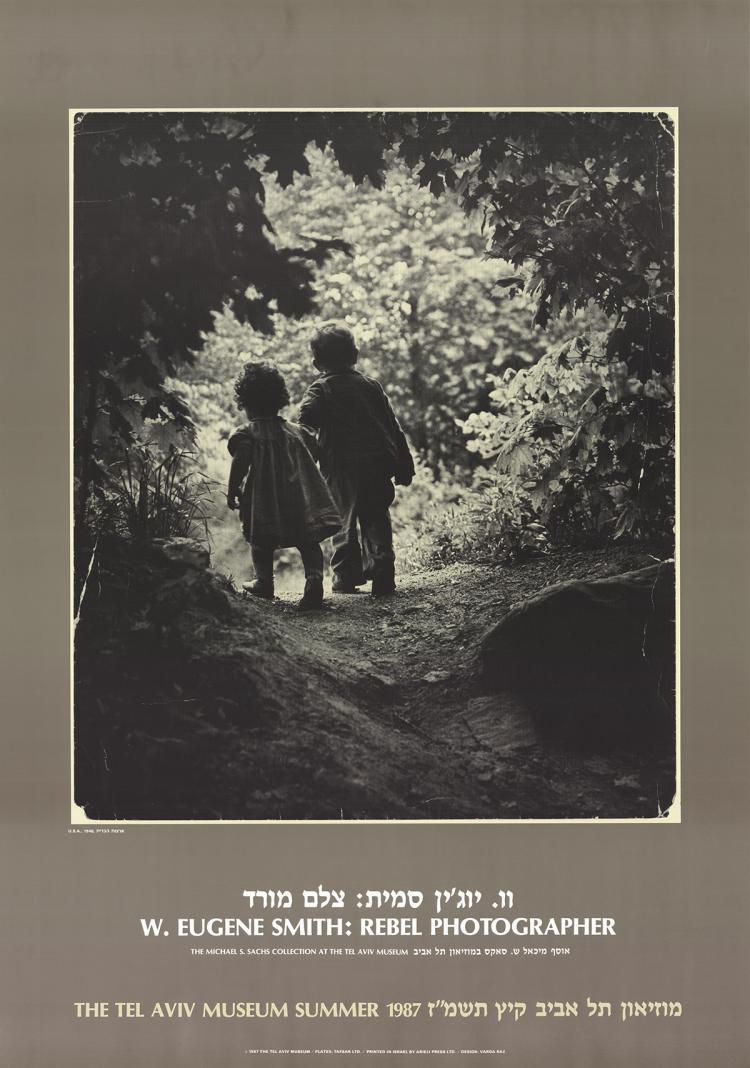 W. Eugene Smith - A Walk to the Paradise Garden - 1987