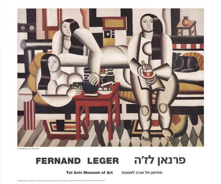 Fernand Leger - Le Petit dejeuner - 1994
