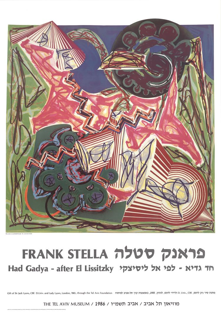 Frank Stella - Then Came an Ox and Drank the Water - 1986