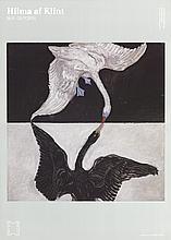Hilma af Klint - Swan, No. 1 - 2014